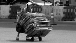 중국 폐기물 수입금지가 한국 노인들에게 미친