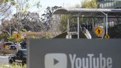 미 유튜브 본사서 총기를 휘두른 용의자가 그 자리에서