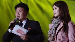 평양공연에서 서현과 공동진행한 북한 사회자에 대해