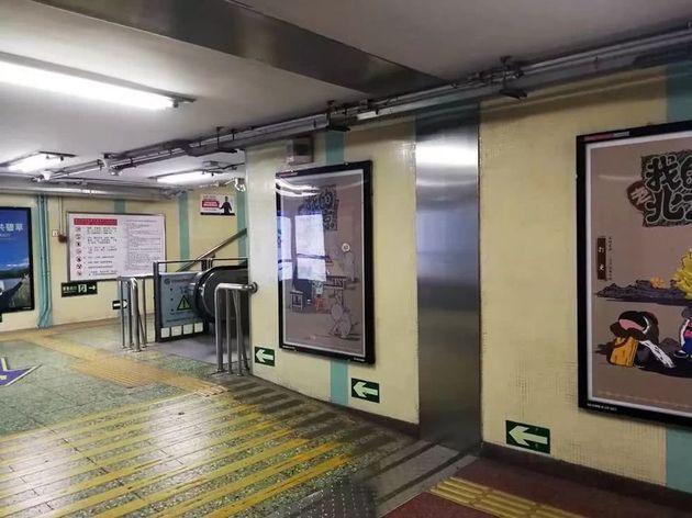베이징 지하철역은 핵 공격을 받으면 이것으로