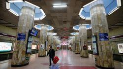 중국 베이징 지하철역은 핵 공격을 받으면 이것으로