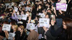 이화여대가 '성희롱 의혹' 조형예술대 교수 파면을