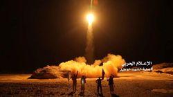 Αναχαίτιση πυραύλου των Χούθι κοντά στα σύνορα με την Υεμένη από την Σαουδική