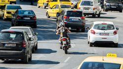 Uber: Αναστέλλεται η λειτουργία της υπηρεσίας uberX στην