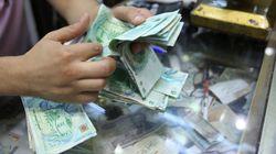 Un trou de 873 mille dinars dans le budget de l'État 2013, l'ARP veut des