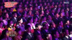 레드벨벳의 '빨간 맛' 무대를 보는 北 주민들의 인상적인