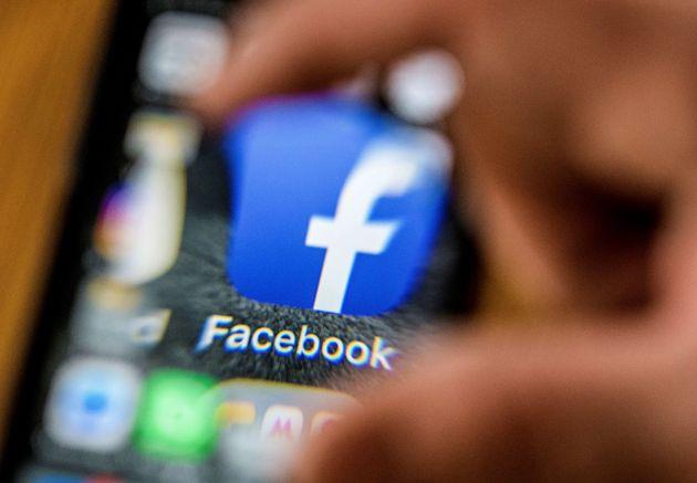 페이스북이 비밀리에 환자 정보를 수집·식별하려