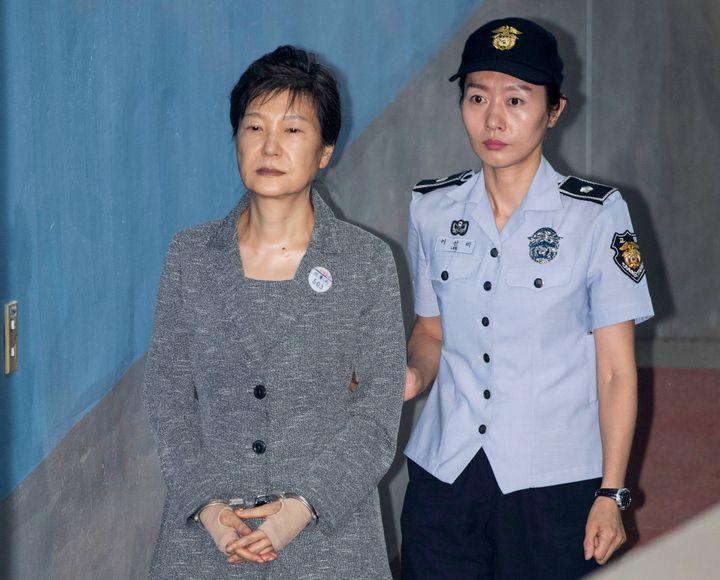 Prosecutors had sought a 30-year sentence and a 118.5 billion won ($112 million) fine for former South Korean President Par G