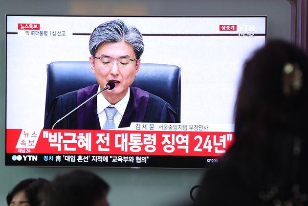 1심 재판부가 박근혜 징역 24년·벌금 180억원을