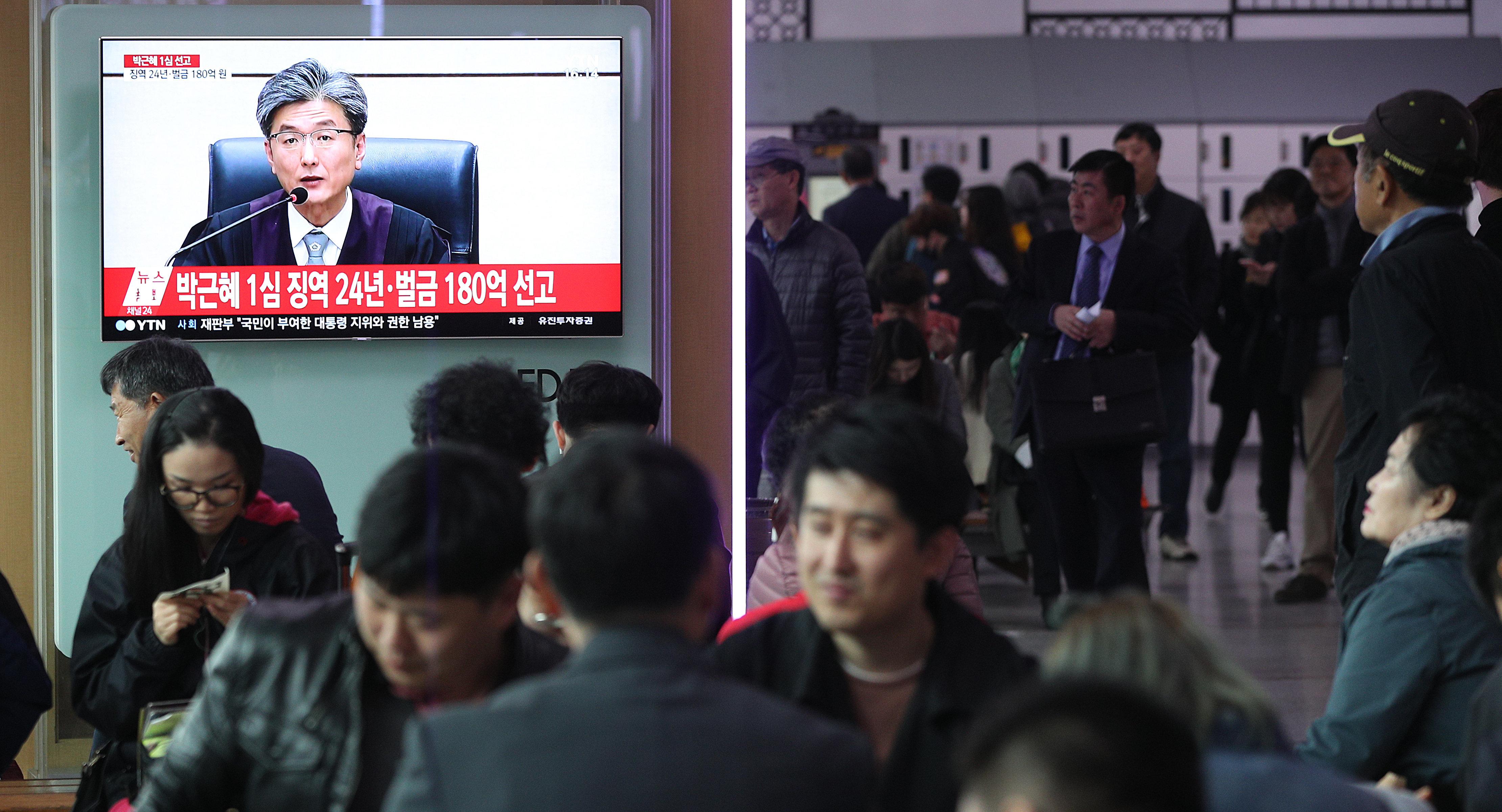 박근혜 1심 재판부가 밝힌 '징역 24년형'을 내린