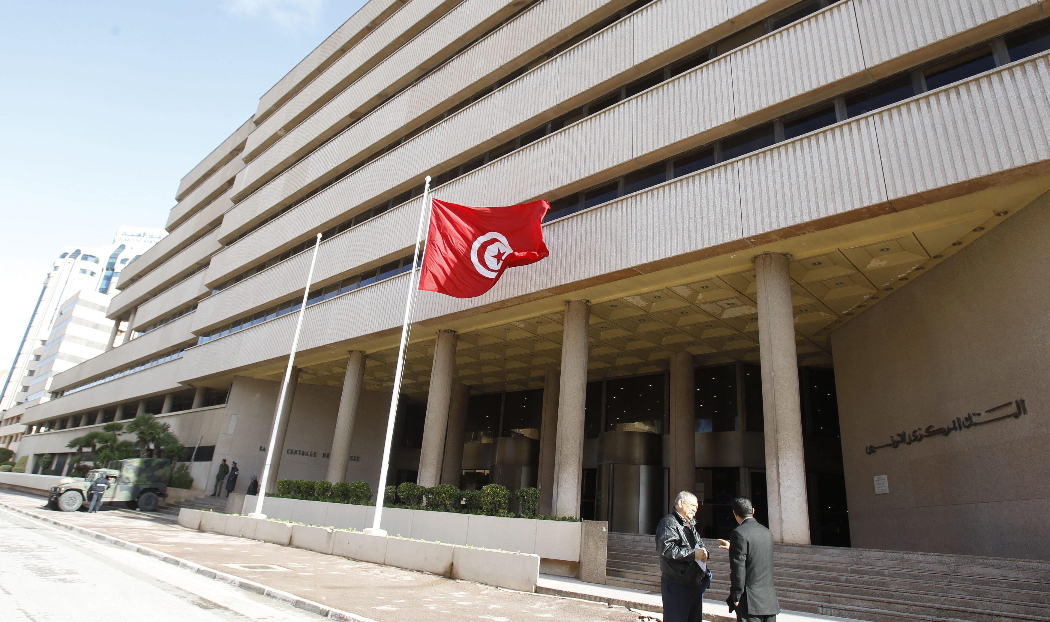 La BCT fixe les conditions de financement des campagnes électorales pour les élections