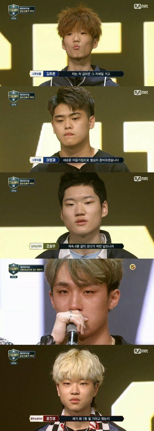 '고등래퍼2' 김하온부터 이병재, 파이널 진출..윤병호 탈락