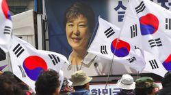 홍준표는 1심 선고를 언급하며 박근혜를 이렇게 지칭했다