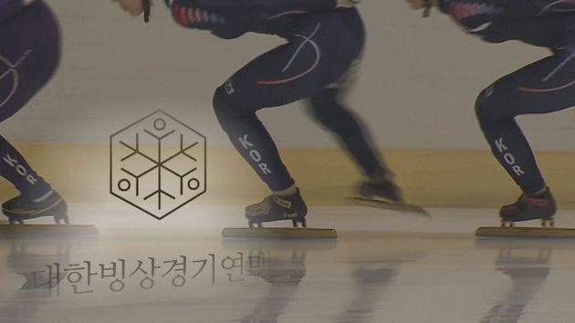 '빙상연맹 전명규 파면' 청와대 국민청원이