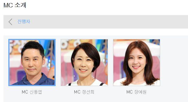 SBS 'TV동물농장'