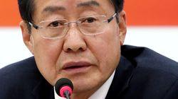 민주당이 홍준표의 '박근혜 공주' 발언을 비판하며 한