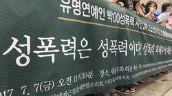 반성매매인권행동 '이룸'의 활동가를