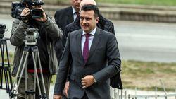 Ζάεφ: Η πΓΔΜ δεν μπορεί να ενταχθεί στο ΝΑΤΟ αν δεν επιλυθεί το ζήτημα της