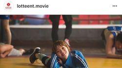 롯데가 불법촬영 연상시키는 영화 홍보 문구를 썼다