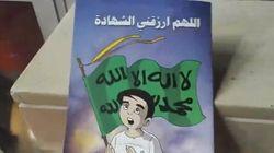 Un livre pour enfants incitant au Djihad exposé à la Foire du Livre, la direction de la Foire