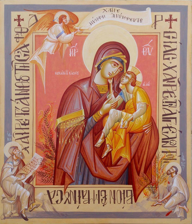 Η βυζαντινή ζωγραφική σήμερα: Πέντε διαλέξεις στο Ίδρυμα