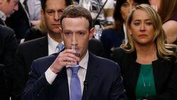 O Μαρκ Ζάκερμπεργκ αντιστέκεται στις πιέσεις για επιβολή πλαισίων κανόνων στο