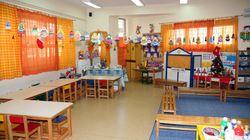 Νέα ρατσιστική επίθεση εναντίον παιδιού προσφύγων από γονείς σε νηπιαγωγείο της