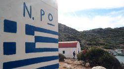 Η δύσκολη εξίσωση των ελληνοτουρκικών