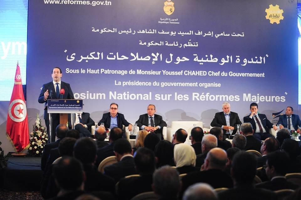 Youssef Chahed présente les sept grandes réformes pour sortir de la