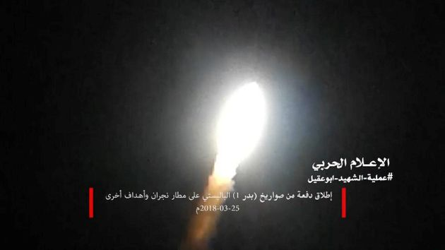 Les rebelles yéménites tirent des missiles et drones vers