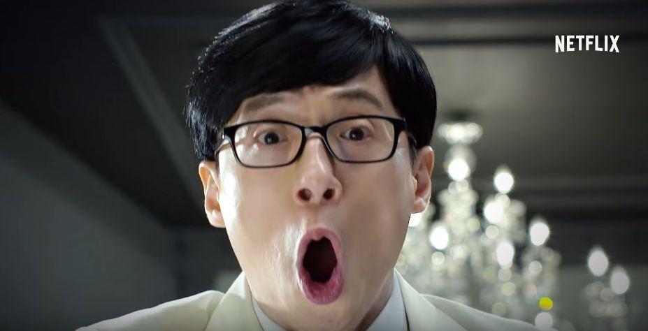 유재석의 새 예능은 '런닝맨'과 얼마나