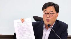 김기식 금감원장 결국 검찰수사