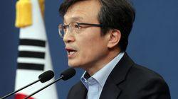 청와대가 김기식 의혹과 관련해 선관위에 유권해석을