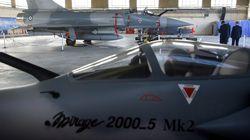 Τα χαρακτηριστικά του Mirage 2000-5 που κατέπεσε ανοιχτά της
