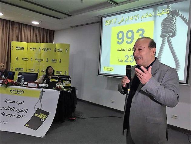 Peine de mort: Les condamnations au Maroc ont augmenté selon Amnesty