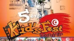 Et si vous emmeniez vos enfants se détendre à la 5ème édition du Kids Fest à Sidi Bou