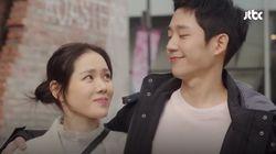 레이첼 야마가타의 '밥 잘 사주는 예쁜 누나' OST가 오늘
