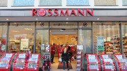 """""""Sehr gefährlich"""": Rossmann-Kunden sind entsetzt über die Verpackung der Gesichtsmasken"""