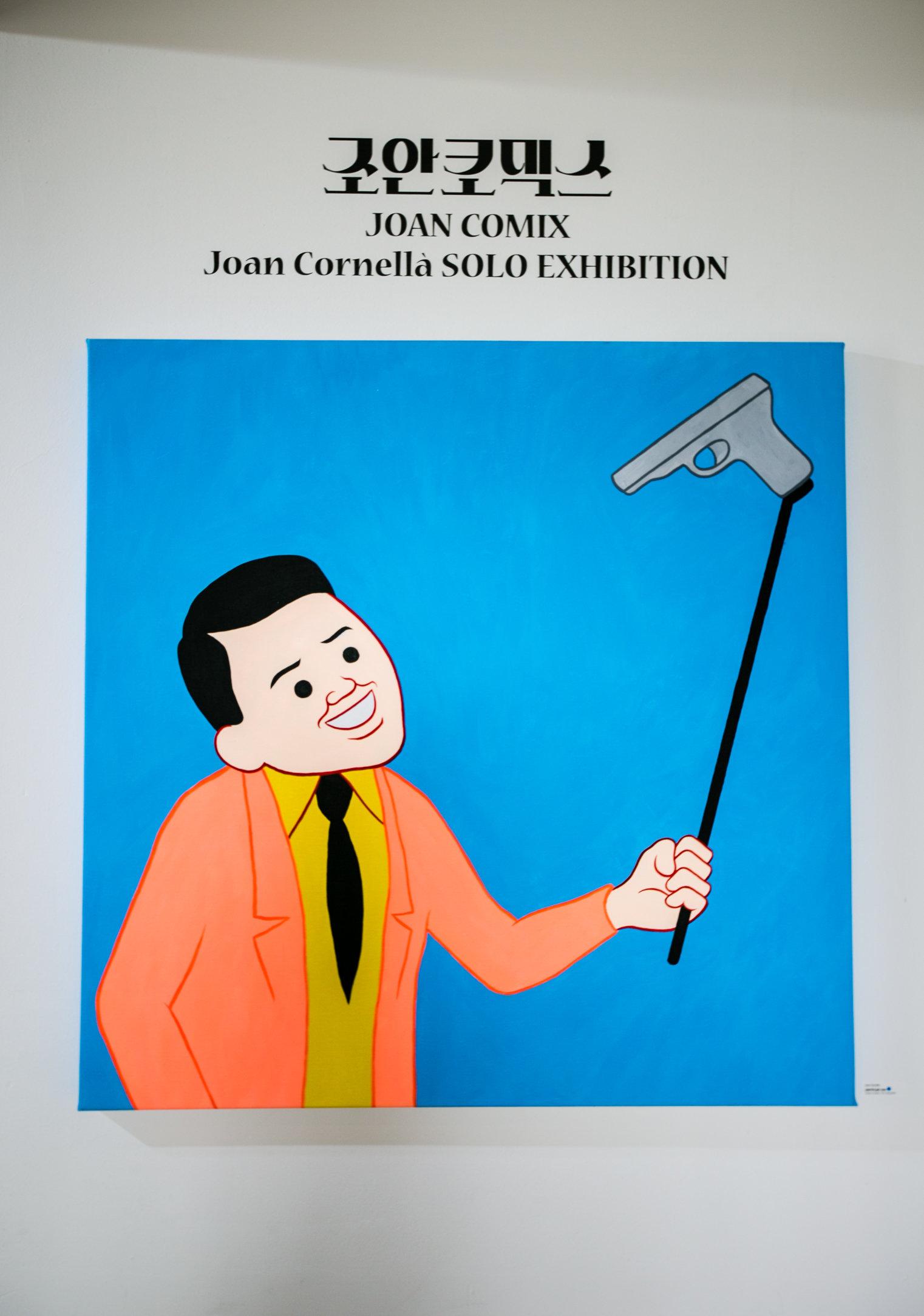 [허프 인터뷰] 조안 코넬라는 셀카 찍는 당신이