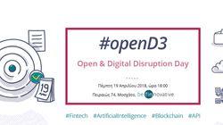 Fintech | Την Πέμπτη 19/4/2018 μη χάσετε το Open Digital Disruption Day στο be