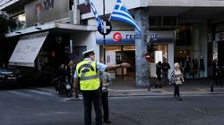 Αθήνα: Κυκλοφοριακές ρυθμίσεις λόγω του αγώνα