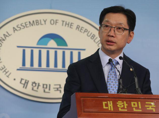 김경수 의원이 '민주당원 댓글공작 연루' 의혹 보도에