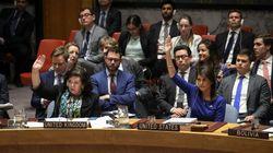 러시아가 낸 '시리아 공습 규탄 결의안'이