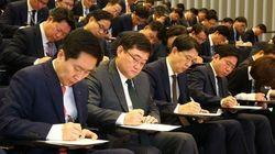 삼성증권이 '자성 결의대회'를 열었다며 공개한