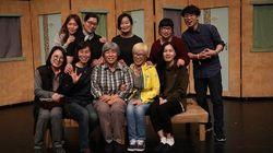 극단의 배우가 된 세월호 가족들의