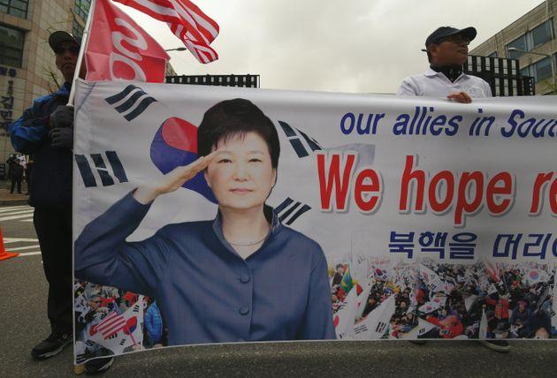 박근혜 전 대통령이 2심 재판도