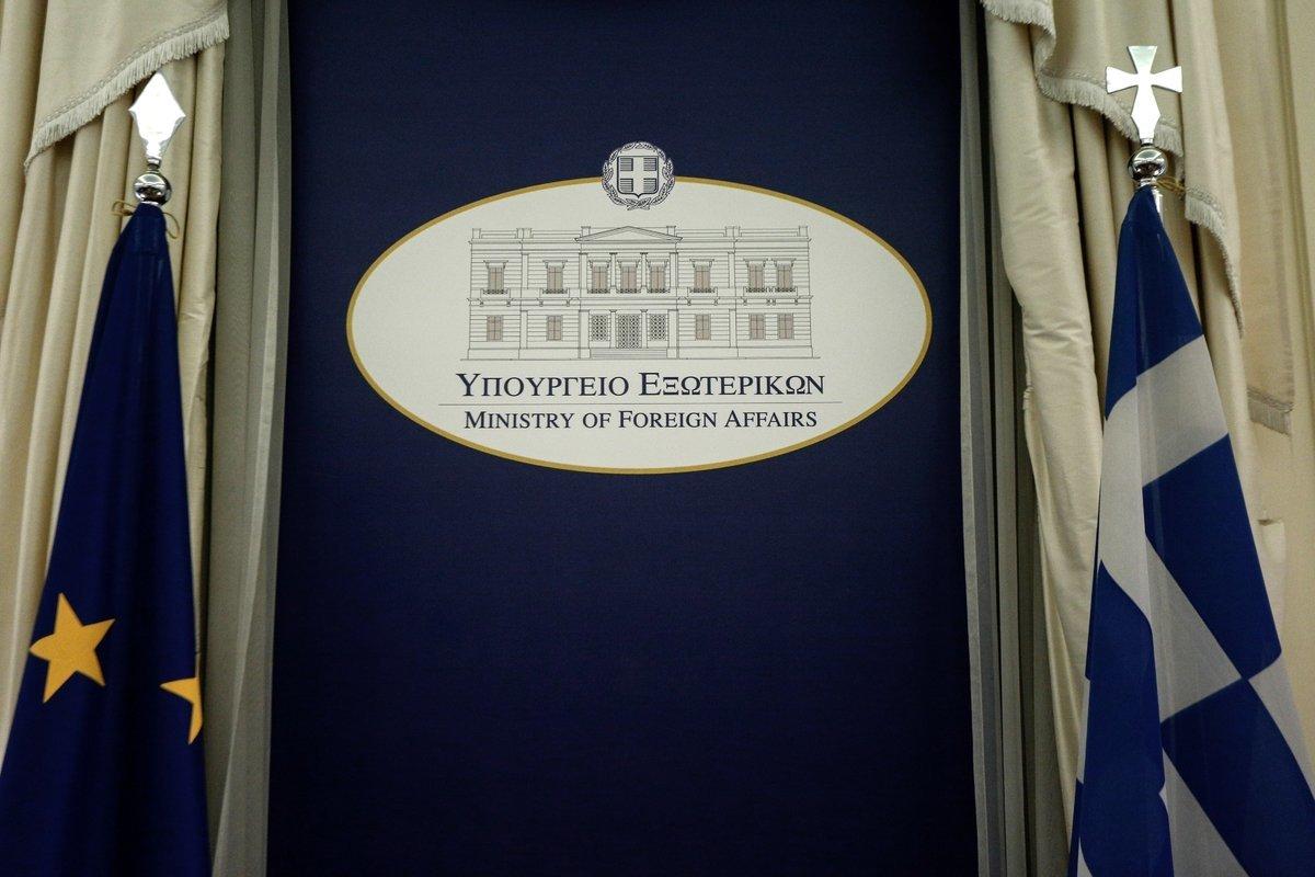 Κάποιοι κύκλοι δεν θέλουν να βγει η Ελλάδα από την κρίση και τον έλεγχό τους, σχολιάζει το ΥΠΕΞ για το δημοσίευμα της