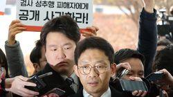 '후배 검사 성추행 의혹' 안태근의 구속영장이
