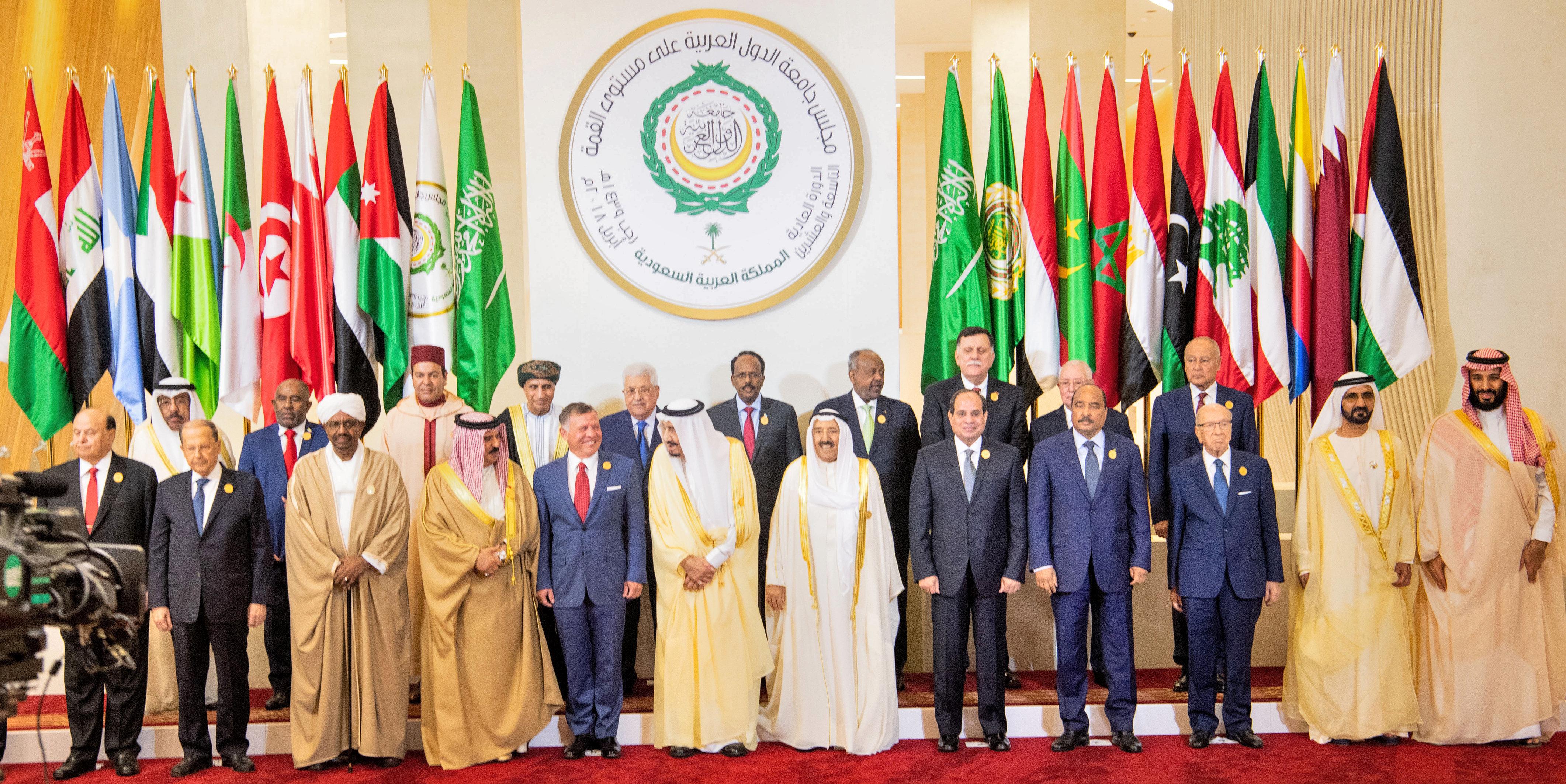 Mondial 2026: Le sommet arabe soutient la candidature du Maroc