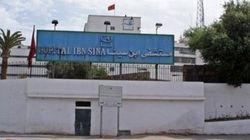 Le CHU de Rabat reconnaît faire face à de faux certificats